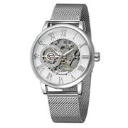 FORSINING Mens Top Brand Luxury Mechanical Male Stylish Classic Watches Skeleton